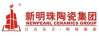 新明珠陶瓷集团