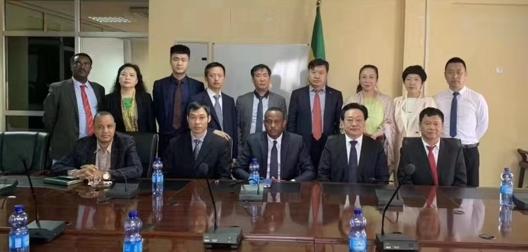 广州科升董事总经理拜会埃塞俄比亚国家电力公司总裁