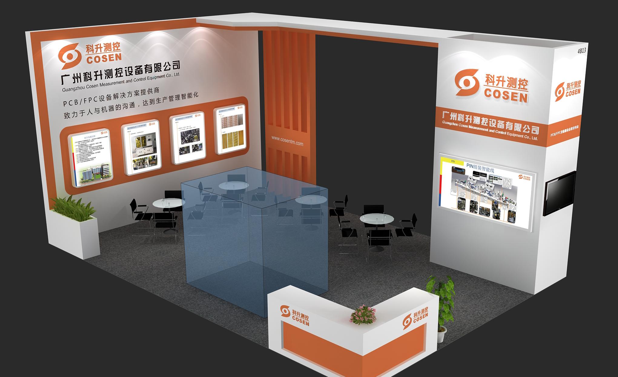 国际电子电路(深圳)展览会